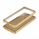 Capa Ultra Slim Gel Huawei P8 Lite Transparente / Dourado