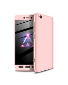 Capa Xiaomi Redmi Go GKK Full 360º Rosa